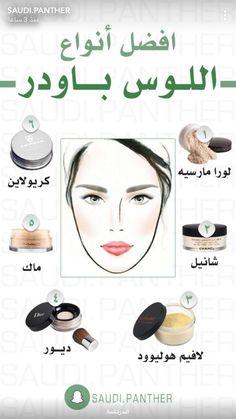 Contour Makeup, Makeup Dupes, Eyebrow Makeup, Skin Makeup, Makeup Cosmetics, Asian Makeup Tips, Beauty Makeup Tips, Merida, Maquillage Yeux Cut Crease