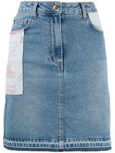 2b18ae3aa38eb 9monate Maternity Skirt Pregnancy Jeans Maternity Skirt Size 34-40 ...