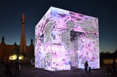 *인터렉티브 디자인, 큐브 marcos zotes sites immersive digital P-cube in moscow's VDNKh park :: 5osA: [오사]