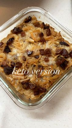 Shreded Radish 1000g, cuttlefish paste 1000g. Fry mushroom ,sausage , small dried shrimps or scallops, add radish, salt and pepper, cool, add paste , steam for 30 min. Fried Mushrooms, Stuffed Mushrooms, Dried Shrimp, Chinese Dumplings, Cuttlefish, Scallops, Lasagna, Macaroni And Cheese, Pepper