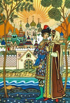 RUSSIAN TRADITIONAL COSTUMES  - illustrator : Boris Zvorykin (Борис Васильевич Зворыкин)