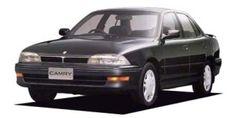 トヨタ カムリ 1992年式 灰色 - Yahoo!検索(画像)