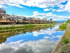 Image uploaded from iOS Japan Landscape, Kyoto Japan, Mother Nature, Location History, Dolores Park, Beautiful Places, Scenery, Journey, River