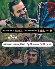 Muslim Couple Quotes, Muslim Love Quotes, Couples Quotes Love, Love In Islam, Islamic Love Quotes, Islamic Inspirational Quotes, Muslim Couples, Special Love Quotes, First Love Quotes
