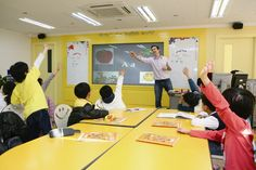 영어체험학습센터