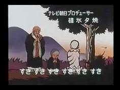 ▶ Ikkyu san theme song - YouTube