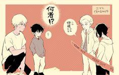 Fandom Crossover, Anime Crossover, Conan, Japanese Cartoon, Tsundere, Manga, Kaito, Touken Ranbu, Neverland