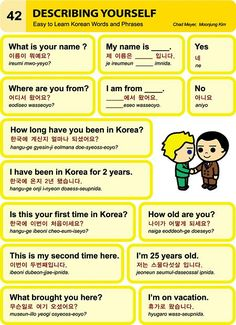 42 learn korean hangul describing yourself