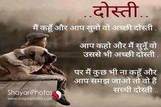 sacchi-dosti-lovely-hindi-shayari-for-friends.jpg (600×400)