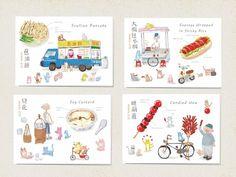 台灣路邊攤 大腸包小腸,豆花,糖葫蘆,蔥油餅 明信片(4款一套) - BuyWow Pup 小白襪 | Pinkoi