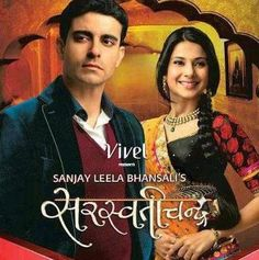 Saraswatichandra is a popular Indian television soap opera airing on Star Plus and DD during weekdays. Watch full episodes and summaries in HD. Mega Series, Tv Series, Gautam Rode, Picture Watch, Wallpaper Images Hd, Indian Drama, Today Episode, Jennifer Winget, Watch Full Episodes