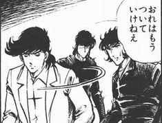 おれはもうついていけねえ #レス画像 #comics #manga #平松伸二