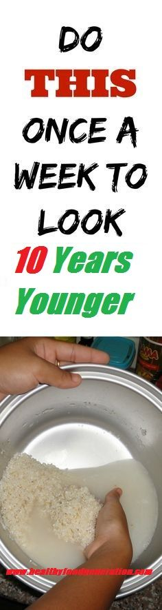 Looking 10 years younger doesn't have to cost you a leg and an arm, or even a shot. It's as simple as following thousand year old traditions with the ingredients you already have in your kitchen! But I guarantee you that you do THIS once a week and you WILL look 10 years younger in …