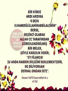 Allah Islam, Islam Quran, Life Motivation, Beautiful Words, Karma, Pray, Food And Drink, Cases, Quotes