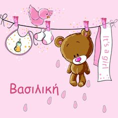 a imagem decoupage clipart baby 5 (JPEG-afbeelding, 800 × 775 pixels) - Geschaald Clipart Baby, Baby Shower Clipart, Scrapbook Bebe, Scrapbook Paper, Baby Shawer, Baby Kind, Bear Cartoon, Cute Cartoon, Album Baby