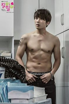 Ji Sung - Kill Me, Heal Me. Calvin Klein should have chosen him as their new model instead if that poser Justin Bieber.