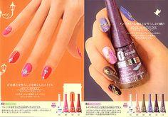 BOURJOIS (Cosmetics company)