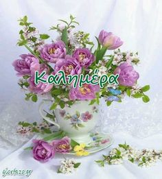Garden Structures, Good Morning, Glass Vase, Tea Cups, Tableware, Sayings, Quotes, Polish, Sunday