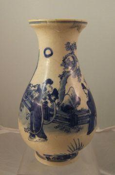 Chinese blue & white soft paste porcelain vase Kangxi mark C18/19th