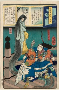 wara Tôda Hidesato and the Dragon Woman (Ryûjo)