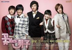 Boys Before Flowers version coreana de Hana Yori Dango :D