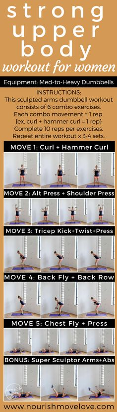 Sculpted arms dumbbell workout - 20 minute, six exercises to build lean muscle and upper body strength | Posted By: CustomWeightLossProgram.com