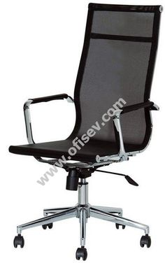 Neva High Back Office Chair