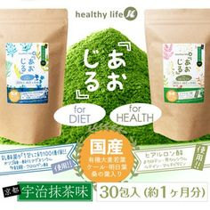 Kale Juice Healthy Life. Japan Proxy and Shopping Mall - The Premier Site to Buy from Japan!
