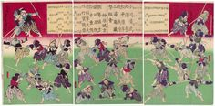 A woodblock print of a geki-ken [Gekken] kai by Tsukioka Yoshitoshi.