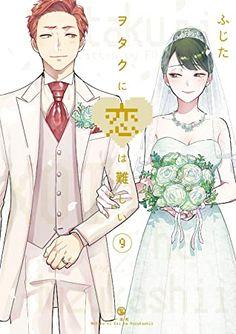 Otaku Anime, Manga Anime, Hard To Love, Love Is, Anime Love, Manhwa, Poster Anime, Naruto E Boruto, Familia Anime