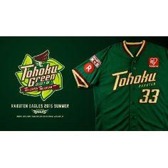 Tohoku Green 2015