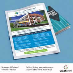 Newspaper Ad Designed For Vallaba Vidyalaya