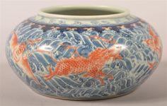 Azul y blanco de porcelana china ovoide Bowl.