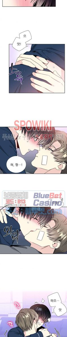 Hot Anime Boy, Art Journal Inspiration, Anime Comics, Manga To Read, Yandere, Manhwa, Fan Art, Pictures, Kpop