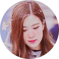 Tumblr Goth, Divas, Heart Meme, Rose Park, Fandom, Park Chaeyoung, Tumblr Photography, Yg Entertainment, Korean Girl Groups