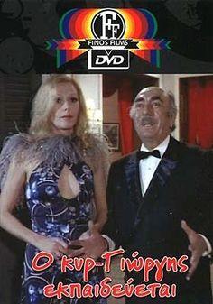 Ο κυρ Γιώργης εκπαιδεύεται Cinema, Movies, Movie Posters, Image, Films, Film Poster, Movie, Film, Movie Quotes