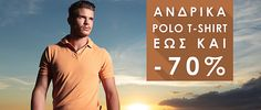 men-fashion-polo-t-shirt-sales #men #fashion #polo