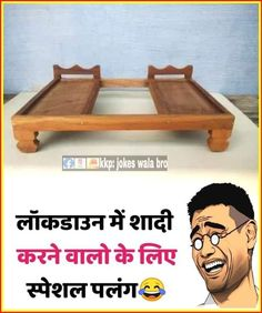 Funny Quotes In Hindi, Funny Attitude Quotes, Cute Funny Quotes, Jokes In Hindi, Jokes Quotes, Qoutes, Latest Funny Jokes, Very Funny Jokes, Crazy Funny Memes