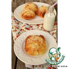 Слойка свердловская по ГОСТу No Yeast Bread, Russian Recipes, Sweet Bread, Allrecipes, French Toast, Sweet Tooth, Bakery, Deserts, Goodies
