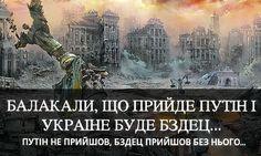 Россия валит Украину... | Блог amurweb | КОНТ