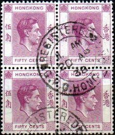 Hong Kong 1938 King George VI SG 153 Fine Used Block of 4 SG 153 Scott 162 Condition Fine Used Block of 4 Only one post charge applied on multipule