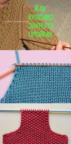 Красивая пройма — тонкости и способы вязания спицами — HandMade