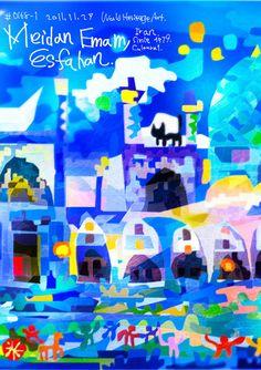 #0168-1 #イスファハーンのイマームの広場 #イラン・イスラム共和国#Meidan #Emam, #Esfahan_ #Iran (Islamic Republic of)_ IR_ West, South Asia_ Cultural_ #Esfahan_(i)(v)(vi)_ N32 39 26.82 E51 40 40_ 1979_ Ref:115