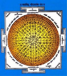 A Powerful Dattatreya Yantra - Ha yahi hai actual yantra. But coding has been converted into matter-energy complex under 5 states of matter which best define A;U or Heteroplasmy. Vedic Mantras, Hindu Mantras, Chakras, Tantra Art, Shri Yantra, Sanskrit Mantra, Hindu Rituals, Chakra Art, Lord Shiva Family