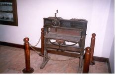 First Arabic movable types printing press installed in 1733 by Abdallah Zakher