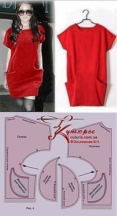 """Платье """"кимоно"""" с карманами / Простые выкройки /:"""