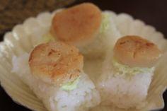 Wasabi Seared Scallop Sushi