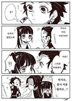 귀멸의칼날)성교육이 부족한 2명.manga > 베스트 | 뀨잉넷 - 온세상 모든 웹코믹이 모이는 곳 Anime Demon, Manga Anime, Anime Art, Demon Slayer, Slayer Anime, Anime Illustration, Anime Stories, Drawing Practice, Marvel Funny