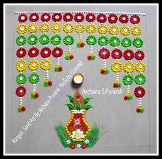 Diwali Decorations, Simple Rangoli, Hand Art, Rangoli Designs, Diy Art, Holiday Decor, Crochet, Youtube, Ganchillo