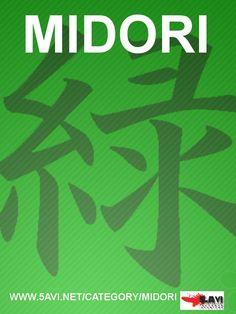 MIDORI: verde, riciclo, vintage, tutti i lunedì su www.5avi.net. A cura di Martina Agostini, Francesca Gambini e Francesca Storai